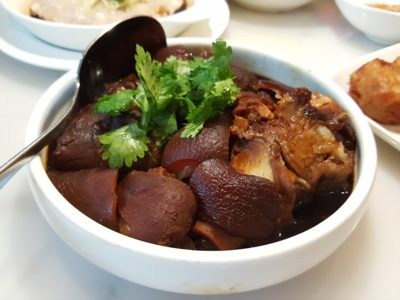 Founder Bak Kut Teh Re-visit For Its New Dishes At Hotel Boss - Pig's Trotter ($9.80/$12.80)