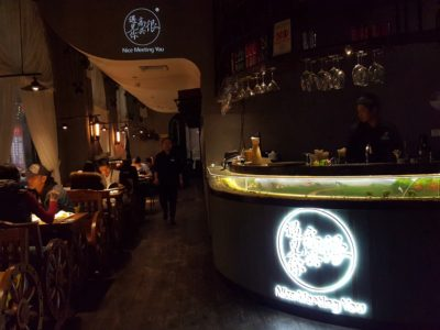 Nice Meeting You 很高兴遇见你, The Jin Qiao Outlet, Pudong - At the entrance to the restaurant