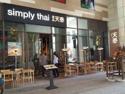 Simply Thai 天泰 At Chatime Plaza, Pudong - Facade