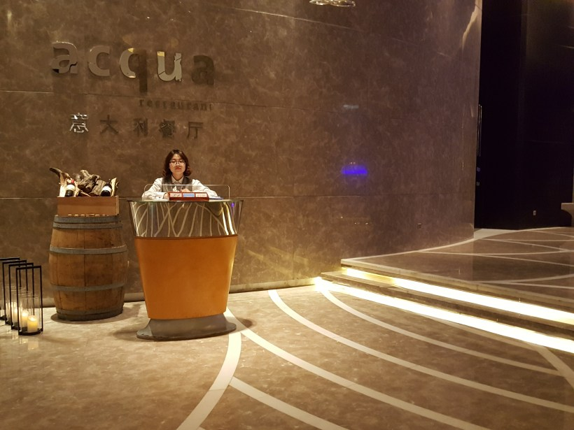 Acqua Italian Restaurant At Grand Kempinski Hotel Shanghai, Best Service Recipient For China Restaurant Week 2017 Winner Edition - Entrance