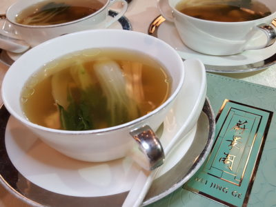 Wei Jing Ge Restaurant At Waldorf Astoria, China Restaurant Week Spring Winners' Edition, At The Bund - Double-boiled sea whelk soup with mushroom and vegetable 黑菌菜胆炖海螺