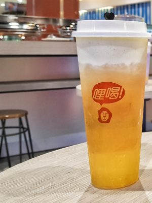 LiHO Cheese Tea! Have You Tried Them Yet? Singapore - Cheese Jing Syuan Tea (S$5.10 Nett)