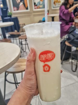 LiHO Cheese Tea! Have You Tried Them Yet? Singapore - Mixed Up Jing Syuan Tea
