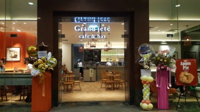 Grand Jete Cafe & Bar At Ngee Ann City Tower B Offering Comfort Japanese-Western Food - Facade