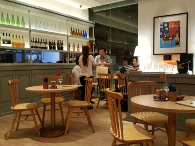Grand Jete Cafe & Bar At Ngee Ann City Tower B Offering Comfort Japanese-Western Food - Interior from the Entranace
