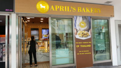 April's Bakery Hailing From Bangkok Offering Sweet Pie At Tampines MRT Station - April's Bakery Facade