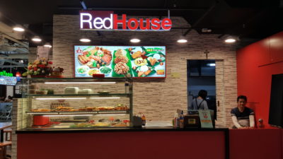 18 Tai Seng Eating Guide On Cafe & Restaurants - Red House