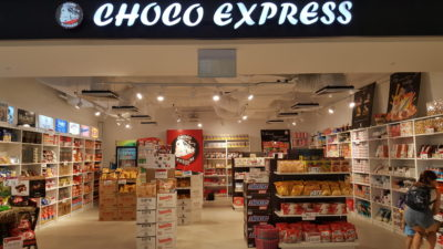 18 Tai Seng Eating Guide On Cafe & Restaurants - Choco Express