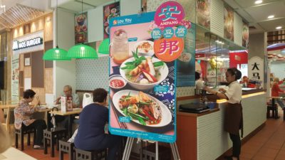 Lou You 老友, Re-branded With New Dishes From Various Part Of Malaysia At Bedok Mall - A view