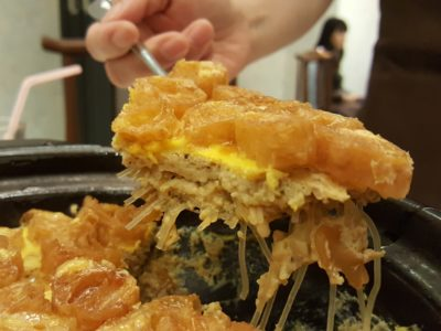 Joyden Canton @ Istean Scotts Offering An Array of Guangzhou Specialties At Its First Outlet In Town, Shaw Centre - Twice-Baked Golden Egg Gratin with Caramelised 'You Tiao' Layered View