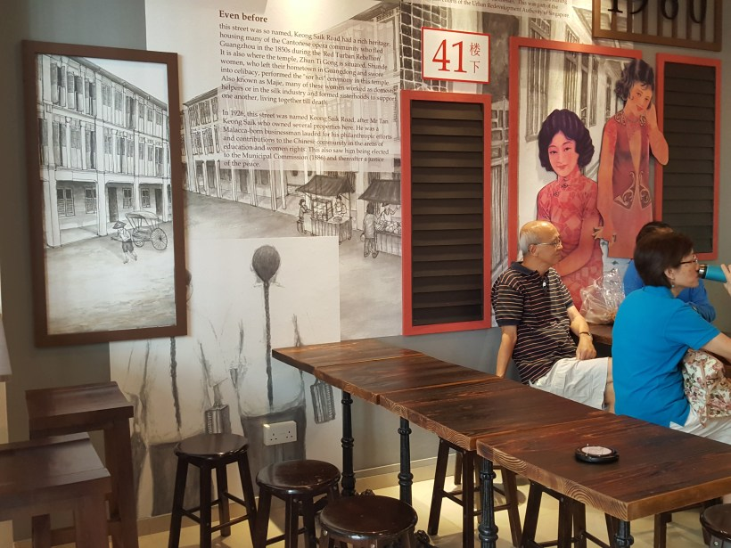Keong Saik Bakery Offering Artisan Cakes & Bread With A Local Twist At Keong Saik Road - Featured Mural Wall