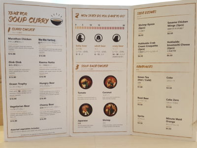 SAMA Curry Offering Fiery Spicy Curry Soup Up To Level 30 At OUE Downtown Gallery - Menu