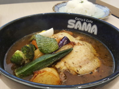 SAMA Curry Offering Fiery Spicy Curry Soup Up To Level 30 At OUE Downtown Gallery - Marathon Chicken ($14.90++)