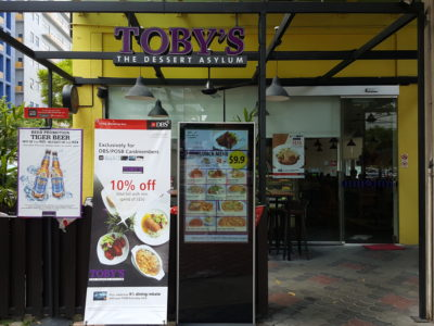 Toby's The Dessert Asylum, Family Oriented Cafe In The West At TradeHub21 - Facade
