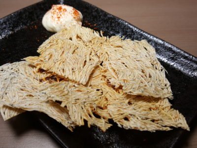 Hibiki Japanese Restaurant Revisit And We Fall In Love With Them More, Bukit Timah Road - Eihire