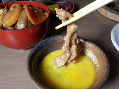 Hibiki Japanese Restaurant Revisit And We Fall In Love With Them More, Bukit Timah Road - Dipping pork into Egg