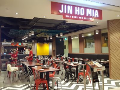 Jin Ho Mia Rice Bowl and Hot Pot At Alexandra Retail Centre - Facade
