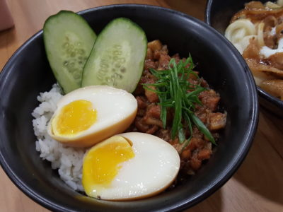 Caffe Zeppin At Midview City With An Array Of Offering With Taiwan Dishes As Signature - Taiwanese Braised Minced Pork Rice ($6.90)