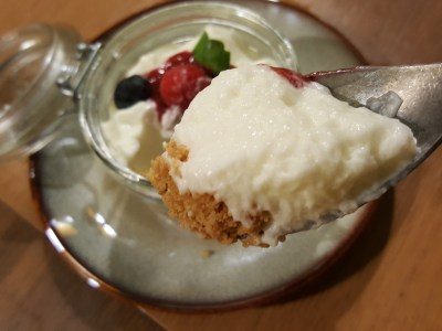 Blue Lotus Mediterranean Kitchen + Bar At Alexandra Road - Cheese Mousse in Cheese Cake Cup