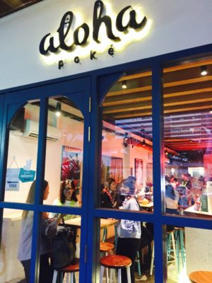 Amoy Street Reveals Night-Time Secret: First And Only Hawaiian Tiki Bar In Singapore - Facade