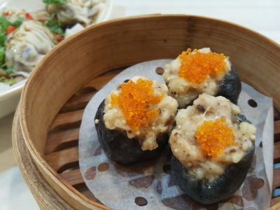 Dim Sum Haus At 57 Jalan Besar, Another Option Other Than Swee Choon Tim Sum - Steamed Charcoal Chicken and Shrimp Dumpling ($4)