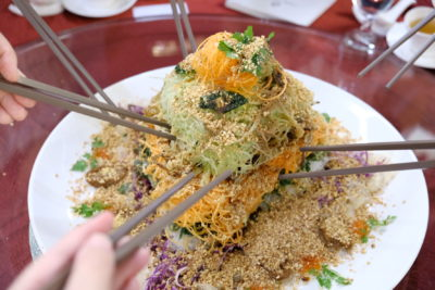 Celebrating Chinese New Year 2018 With Park Hotel Clarke Quay - Lou Hei