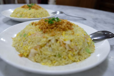 Yum Cha Christmas Special Dim Sum Treat At Treggannu Street - Fragrant Fried Rice with Seafood ($16++)