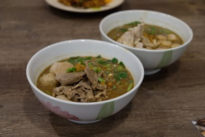 Victory Boat Noodle At Beauty World Centre Serving Authentic Thai Food - Boat Noodle Pork or Beef ($5)