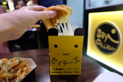Say Chiizu Cafe Offering Cheese Tea, Matcha Cheese Toast And More Many More Snacks At Bugis+ - Original Cheese Toast