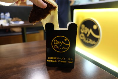 Say Chiizu Cafe Offering Cheese Tea, Matcha Cheese Toast And More Many More Snacks At Bugis+ - Chocolate Cheese Toast