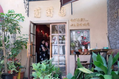 Grape Garden Restaurant At Xinle Road Serving Home-styled Shanghainese Dishes - Entrance