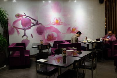 Bellagio Cafe 鹿港小镇上海, Offering Home-feel Taiwanese Food In Iapm Mall - Interior, near the entrance