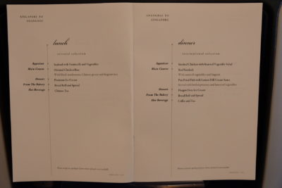 Flying Singapore Airlines Premium Economy SQ833 From Shanghai To Singapore - Lunch Menu, Singapore to Shanghai