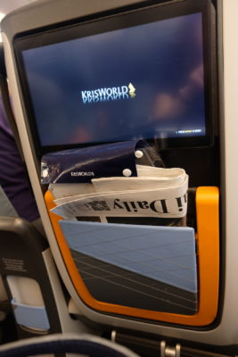 Flying Singapore Airlines Premium Economy SQ833 From Shanghai To Singapore - monitor and seats pocket