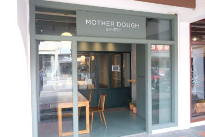 Mother Dough Bakery Dishing Halal Artisan Bakes At North Bridge Road - Facade