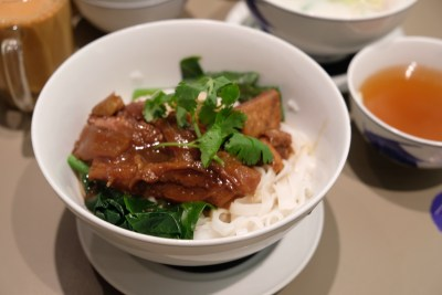 Mui Kee Congee, Famous Hong Kong Congee Here At Shaw Centre - Beef Brisket Noodle 牛腩