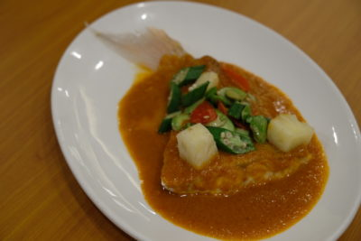 Yam's Kitchen 8th Anniversary Promotional Menu - Steamed Fish Tail with Sour Spicy Sauce 暹煎鱼尾