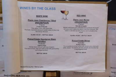 Daily Affairs, A Hidden Cafe At Cairnhill Community Club - More Wine By Glass Menu