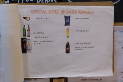 Daily Affairs, A Hidden Cafe At Cairnhill Community Club - Special Deal Menu