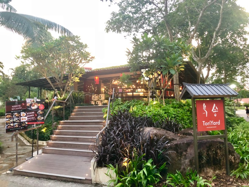 Toriyard New Revamped Menu, Aside from Yakitori at Bishan-Ang Mo Kio Park - Entrance