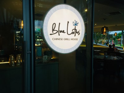 Fantastic Dining Experiences of Blue Lotus Restaurants Singapore - Facade