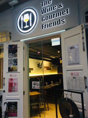 Wine & Gourmet Friends, Exclusive Wines Boutique And Restaurant - Facade