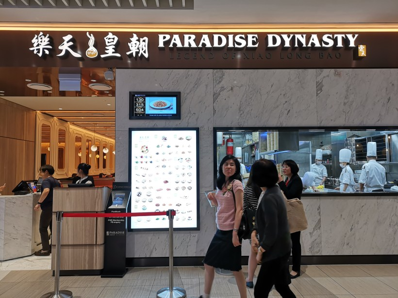 Paradise Dynasty At Suntec City - Facade