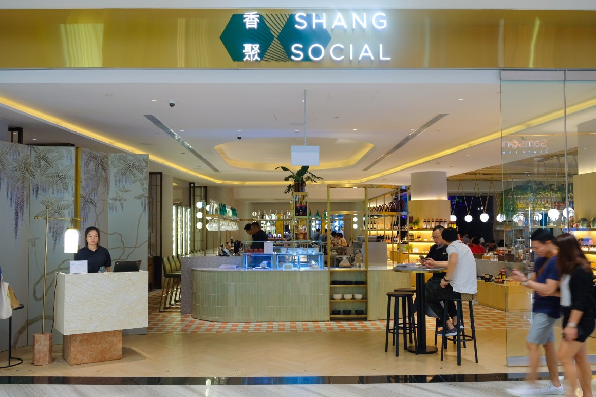 Shang Social 香聚 At Jewel Changi By Shangri-La Group - Facade