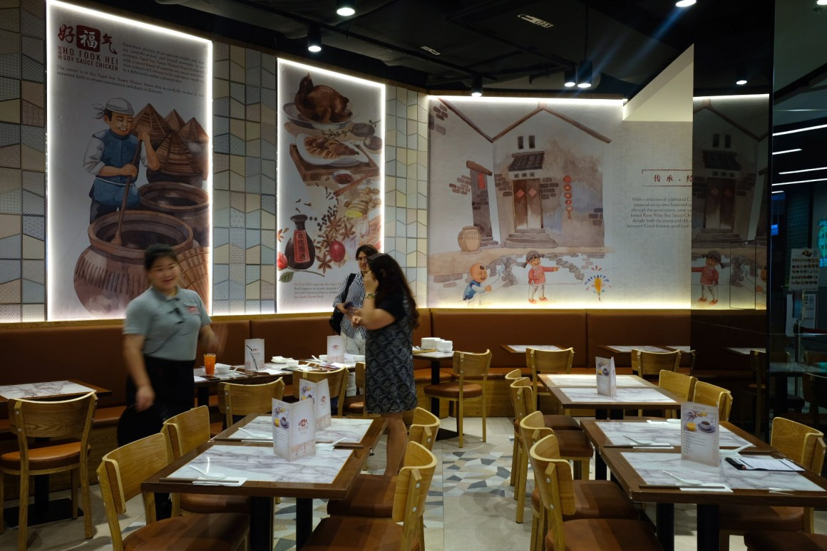 Ho Fook Hei Soy Sauce Chicken By Joyden At Great World City - Interior