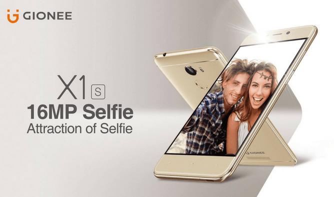gionee-x1s-selfie-phone