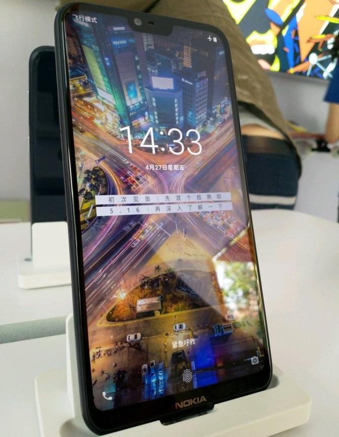 Nokia X6 Leaked image