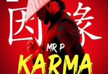 Mr P Karma Prod By Hotice Exclusive Freebeat Download