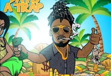 Aidonia Dats A Trap EP Album Download