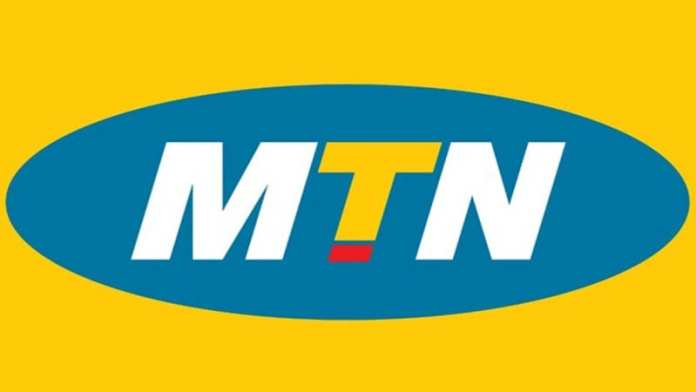MTN Nigeria Limited supplier